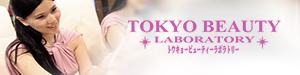 13-35-tokyobanner.jpg