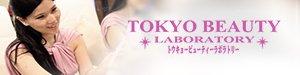Lowongan Kerja Tokyo Beauty Laboratory 2019